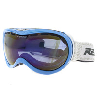 HTG51C - lyžařské brýle lyžařské brýle