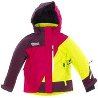 NBWJK4675S RUV - Dětská zimní bunda Dětská zimní bunda