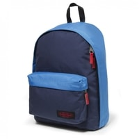 OUT OF OFFICE 27l COMBO BLUE